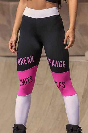 breaklimits-legging001