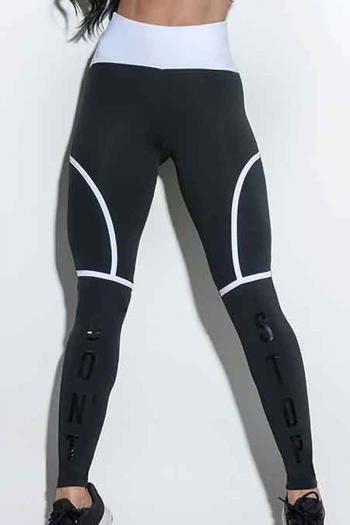 lineupx-legging001