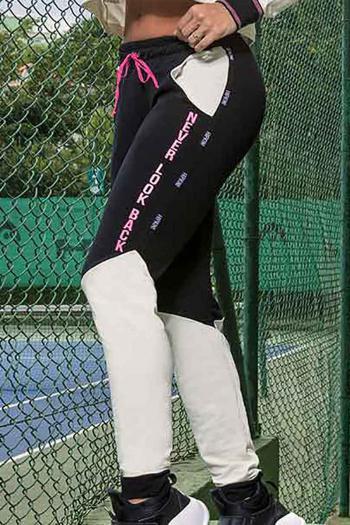 neverlookback-legging001