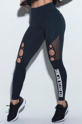 outtamyway-legging001