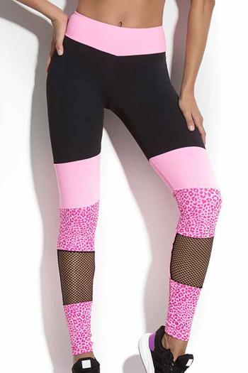 passionleopard-legging001