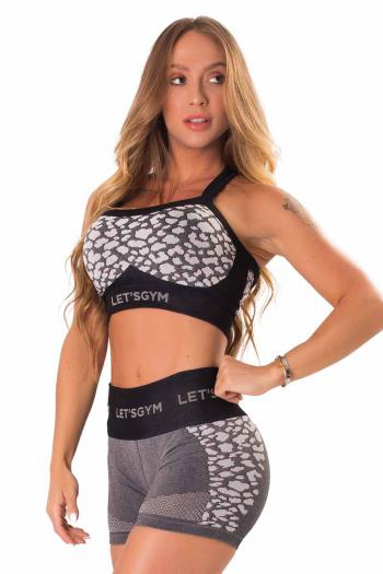 Let's Gym Silver Leopard Shorts