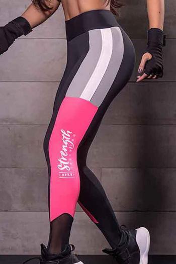 strength-legging001