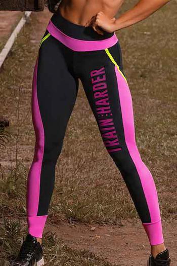trainharder-legging001