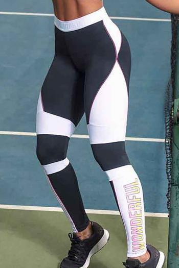 wonderful-legging001