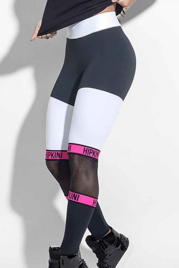yoursospecial-legging001